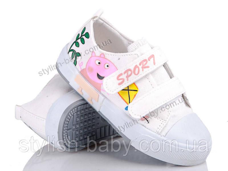 308942a0e10 Детская спортивная обувь оптом. Детские модные кеды бренда ВВТ для девочек  (рр. с