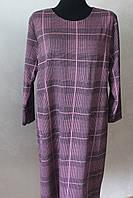 Платье женское клетка пудра