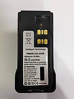 Аккумулятор PMNN-UA-4409-I (PMNN4409BR IMPRES) для радиостанций Motorola, фото 1