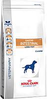 Royal Canin Gastro Intestinal Low Fat Canine 12кг диета для собак с ограниченным содержанием жиров