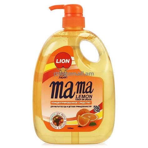 Средство для мытья посуды Mama Lemon с ароматом апельсина 1000 мл (463082), фото 2