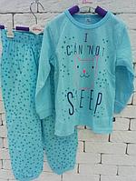 Пижама детская голубая р 122