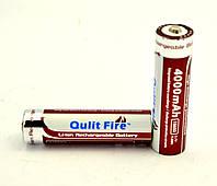 Аккумулятор литиевый Qulit Fire 3.7V 18650 4000mAh
