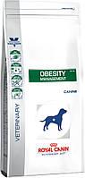 Royal Canin Obesity management Dog 1,5кг-диета для взрослых собак при ожирении (стадия 1)