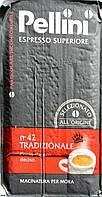 Pellini Espresso Superiore N. 42, Tradizionale 250 gram
