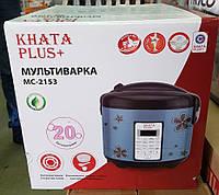 Мультиварка KHATA PLUS+ MC-2153, 20 программ, 5 л (1000W)