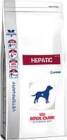 Royal Canin Hepatic Dog 1,5кг-диета при заболеваниях печени у собак
