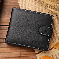 Кожаный черный мужской кошелек портмоне Jinbaolai