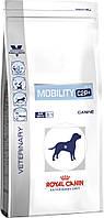 Royal Canin Mobility C2P+ Dog (MS25) 14кг-диета для собак при заболеваниях опорно-двигательного аппарата