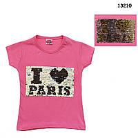Футболка I love Paris для девочки (двусторонние пайетки). 86, 98, 110, 122 см