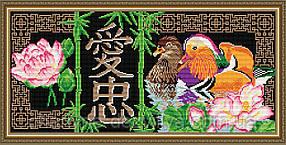 """Набор алмазной вышивки (мозаики) символ Феншуй """"Любовь и верность"""""""