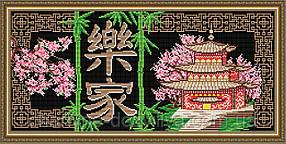 """Набор алмазной вышивки (мозаики) символ Феншуй """"Процветание в доме"""""""