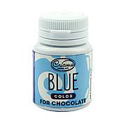 Краситель для шоколада CRIAMO Голубой/Blue 18 гр