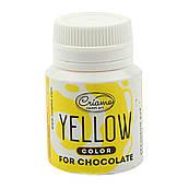 Краситель для шоколада CRIAMO Желтый/Yellow 18 гр