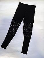 Лосины с кожаными вставками для девочек от 116 до 134 см рост.