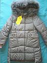 Пальто детское зимнее на девочку на тинсулейте размеры 128- 140 Энди Фисташка, фото 4