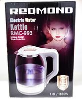 Стеклянный электрический чайник Redmond RMC-993, фото 1