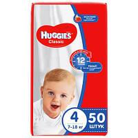 Подгузники HUGGIES Classic 4 (7-18кг) 50шт (1шт-3,98грн)