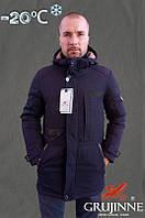 Мужская зимняя куртка, стильная парка, на холлофайбере