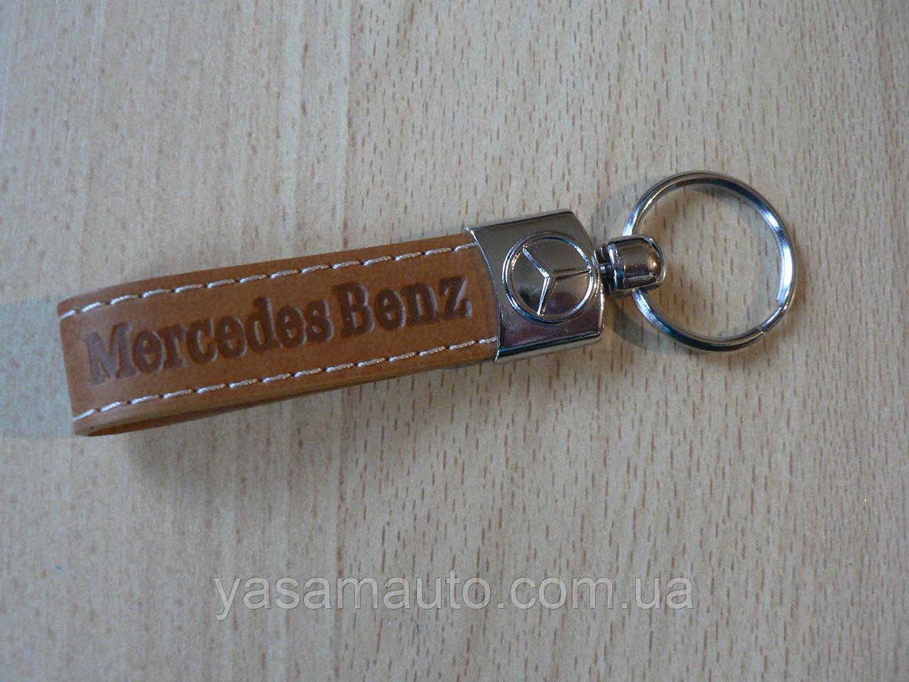 Брелок хлястик Mercedes Benz 110мм логотип эмблема Мерседес Бенц автомобильный на авто ключи