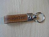 Брелок хлястик Mercedes Benz 110мм логотип эмблема Мерседес Бенц автомобильный на авто ключи , фото 2
