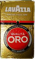 Кофе молотый Lavazza Qualita Oro 250 gramm
