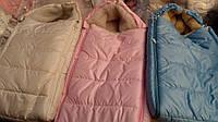 Зимние конверты на овчине на выписку, в коляску и санки S9906