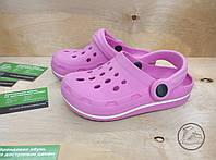 Типа Кроксы (Crocs) (26 размер)
