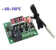 Терморегулятор цифровой W1209,  -50 +110С (Красный)