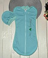 """Теплая евро пеленка кокон с шапочкой """"Мамина любовь"""" для новорожденных деток. Бирюза, фото 1"""