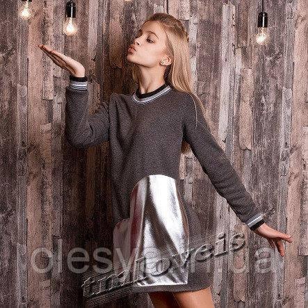 c81dc20116e7e44 Стильное теплое платье для девочки подростка InLove на меху - Магазин Олеся  в Каменском