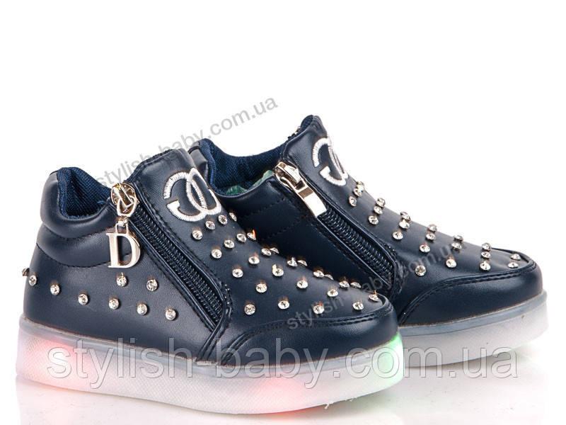 Детская обувь с подсветкой на подошве. Детская демисезонная обувь бренда ВВТ для девочек (рр. с 25 по 30)
