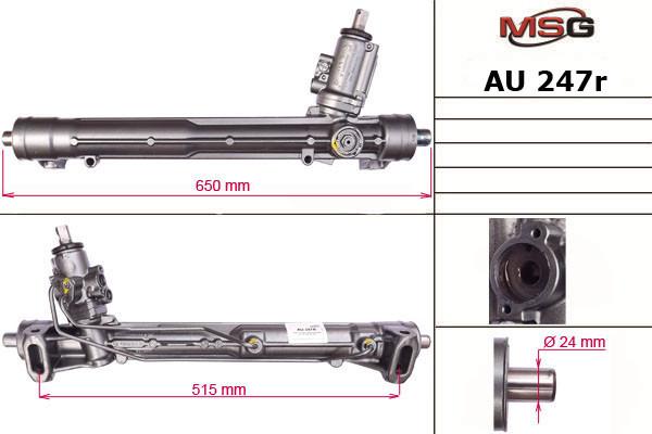ремкомплект рулевой рейки audi a4 b8