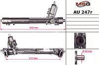 Рулевая рейка с ГУР Audi A4, Audi A4 Avant, Audi A5 AU247R