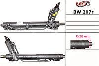 Рулевая рейка с ГУР Bmw 5 (E39) BW207R