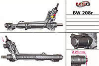 Рулевая рейка с ГУР Bmw 5 (E39) BW208R