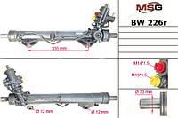 Рулевая рейка с ГУР Bmw 5 (E60), Bmw 5 (E61) BW226R, фото 1
