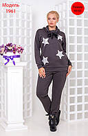 Женский стильный спортивный костюм в звездах