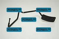 Педаль газа Таврия, 1102, 1103, 1105 АвтоЗАЗ ЗАЗ-1105 (Дана) (1105-1108010)
