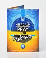 Обкладинка на паспорт keep calm play for Ukraine, фото 1