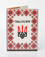 Обложка на паспорт украинская символика