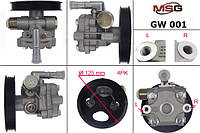Насос ГУР Great Wall Hover, Great Wall X240 GW001, фото 1