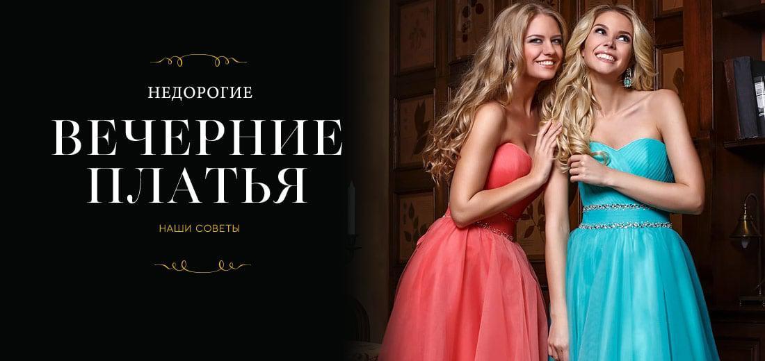 71485ca49d65a80 ... Женское летнее платье в пол с длинным рукавом. picture 1; picture 2