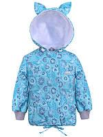 Куртка парка для девочек от 92 до 116