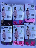 Детские колготки махровые Золушка 92-164 (A-2009)