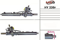 Рулевая рейка с ГУР Hyundai Getz HY220R