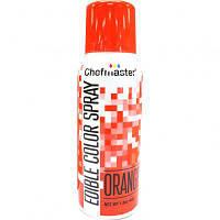 Краска-спрей Chefmaster, Edible Color Spray(Оранжевый).