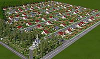 """Строительствоирование коттеджных комплексов, Коттеджный городок """"Ясногородка"""""""