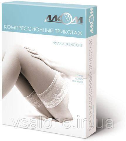 Панчохи жіночі лікувальні компресійні, III клас компресії