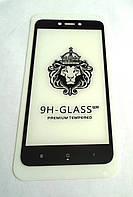 Защитное полноэкранное 5D стекло Xiaomi Redmi 4X Black  full Screen (клей по всей поверхности)